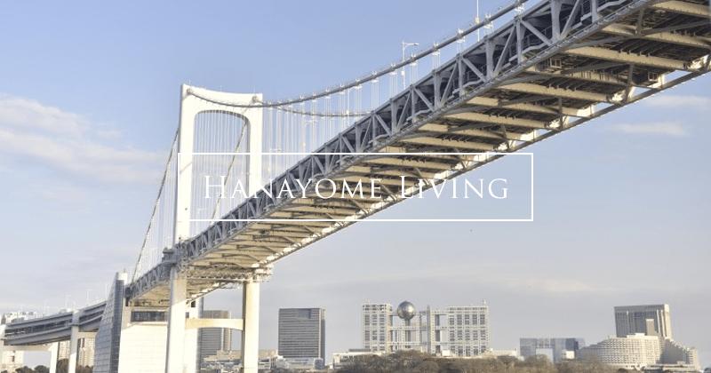 花嫁LIVING レポート#2 (2017.03.22開催)