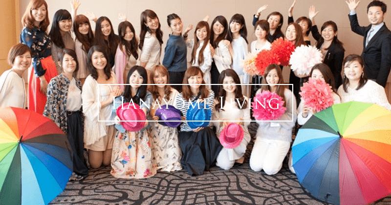 花嫁LIVING レポート (2017.04.16開催)