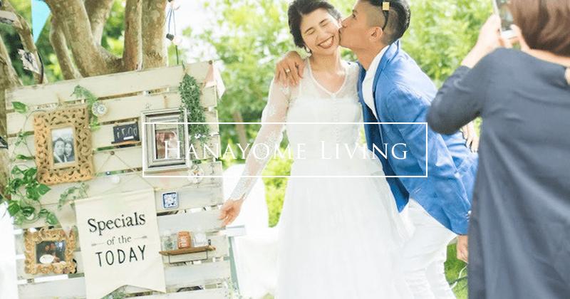 2017年5月20日 プレ花嫁様向けのSpecialイベント 花嫁リビング開催!