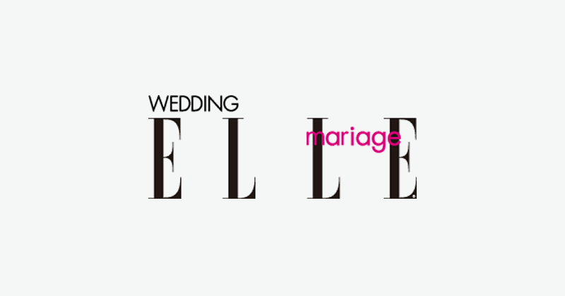 ELLE mariage[エル・マリアージュ] 掲載情報